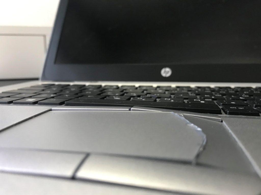 napuhnuta baterija u laptopu ili prijenosnom računalu
